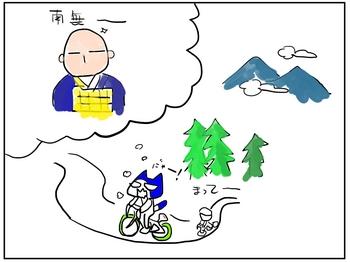 高野山②.jpg